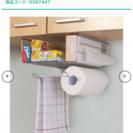 ニトリ-キッチンバスケット