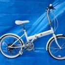 未使用 ソフトバンク 折畳み自転車 中古自転車 099