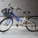 子供用自転車 マウンテンバイク 24インチ