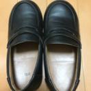 子供用フォーマル靴