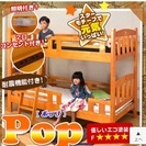 二段ベッド‼️美品‼️江戸川区平井‼️