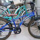 自転車22インチ ブルー