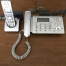 電話機 子機 セット