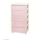 カラースタイルチェスト 5段 ホワイトピンク