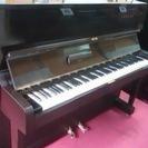 ヤマハピアノ U1D(ウォルナット仕上げ) 中古ピアノ