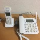 (引取り限定)パナソニック製子機付き電話機