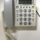 パイオニア製 TF-VD1100-W 中古 電話機 親機のみ