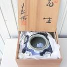 花生け 木箱入り 未使用・陶器製