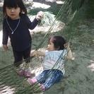 親子で楽しむ森のおさんぽ 「川辺の森のようちえん はっぱかっぱ」月...
