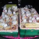 パンの移動販売!! − 北海道