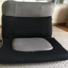 中古 座椅子