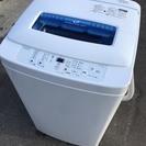 061462 全自動洗濯機 高年式 ハイアール