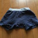 男女兼用☆70サイズ♡おしりフリル付き半ズボン