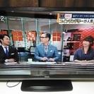 Visole 32型 液晶テレビ