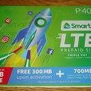 フィリピンスマートプリペイドLTEシムカード 新品未開封