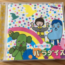 【いないいないばあ♡】【みいつけた】CD3枚セット★☆★ 送料無料...