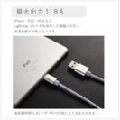 新品 送料無料【iPhone】用充電ケーブル