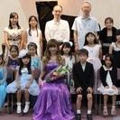 Dream Music ピアノ教室  無料体験レッスン生募集中 入会金0円 - 八千代市