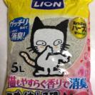 新品  猫のトイレ砂  3袋あります!