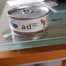 ねこ缶・ad缶