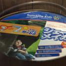 【美品】【ベビーカー用日除けグッズ】日本育児UVカットシェードメーカー