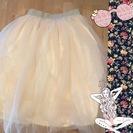MIIA♡viviコラボスカート