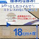 シングルベッド1台 マットレス付き 半年使用  − 東京都