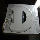 シャープ洗濯機 ES-FG45