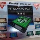 ボードゲーム ハナヤマ ダブルクインテッド オセロ 将棋 碁 など・・
