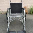 車椅子 タヒラ アルミ製