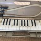 値下げしました!鍵盤ハーモニカ