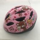 幼児用 自転車用ヘルメット 47~54cm