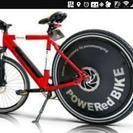 パワードバイクS1 最強の電動アシスト自転車