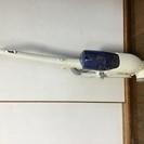 【中古】折りたたみステック型掃除機