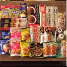 お得☆食品まとめ売り‼︎ニップン株主優待など(パスタ.蕎麦.小麦粉...
