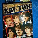 KAT-TUNトランプ