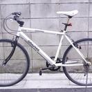 ロードバイク・ホワイト(26インチ)