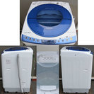 洗濯機 8kg Panasonic 全自動洗濯機 8.0kg クリ...