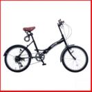 自転車 新品 26インチ black おまけ付き