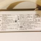 【写真追加】超急募/使用6年/洗濯機 - 家電