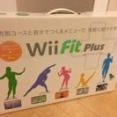 ほぼ新品です。WiiFitPlus