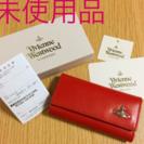 【新品】ヴィヴィアンウエスドウッドキーケース