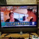 SHARP46型液晶テレビ+リモコンつき