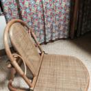 大幅値下げ  ラタン座椅子