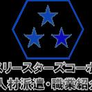 枚方市◆時給1450円◆検品・梱包◆未経験可◆車通勤OK