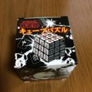 麻雀牌キューブパズル