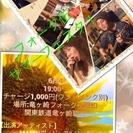 ★6/24★サマーフェスタ★龍ヶ崎「フォーク伝・昭和」★