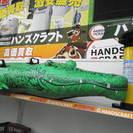 【引取限定 戸畑本店】 クロコダイルフロート+ポンプ付