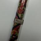 MY箸袋付き(未開封)