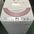 【期間限定30%OFF・全国送料無料・半年保証】洗濯機 2013 ...